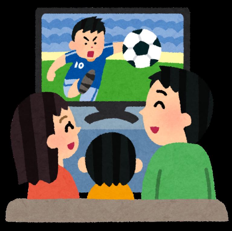 《代表コラム53》親子でスポーツ観戦をする